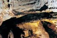 Chýnovská jeskyně, Kaple | Autor: Petr Zajíček